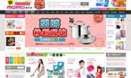 Taiwan Shopping Site: MOMO