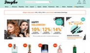 Spanish Perfume and Cosmetics Online Store: Douglas