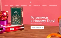 Russian Golden Apple Online Cosmetics and Perfume Store: Goldapple.ru