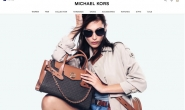 Michael Kors Australia Official Site: Designer Handbags, Clothing,Watches and Shoes