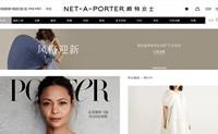 NET-A-PORTER Hong Kong Website: NET-A-PORTER.COM HK