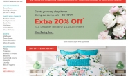 Canadian Fashion Bedding Retailer: QE Home