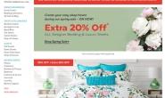 Canadian Fashion Bedding Retailer: QE Home