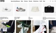 Swedish Sneaker Store: Sneakersnstuff