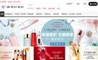 Russia's First One-Stop Shopping Website for Chinese Consumers: Wruru