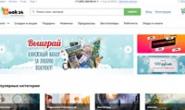 Russian Online Bookstore: Book24.ru