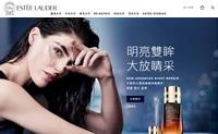 Estée Lauder Hong Kong Official Site: Estee Lauder HK