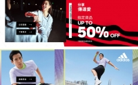 adidas Hong Kong Official Online Store: adidas.com.hk