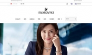 Swarovski Crystal China Official Site: Swarovski CN
