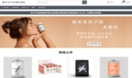 Myvitamins China Official Site: British Well-Known Health Brand