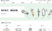 Blue Nile China Official Site: Online Jewelry Retailer