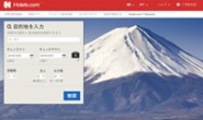 Hotels.com Japan: A Leading Online Accommodation Site