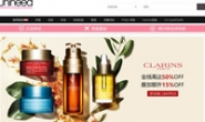 Unineed Chinese Official Site: Unineed CN