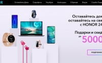 HONOR Russia Official Site: HONOR RU