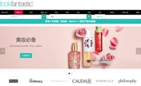Lookfantastic China Official Site: Europe's Number One Online Premium Beauty Retailer