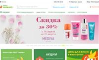 Russian Online Pharmacy: Aptekazhivika