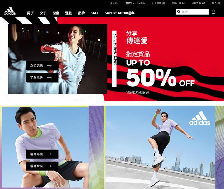Exagerar lema barricada  adidas Hong Kong Official Online Store: adidas.com.hk - World68 Global  Shopping Websites